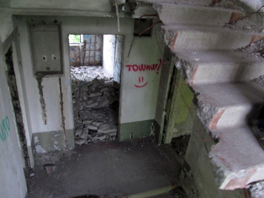 Днепродзержинск глазами приезжих, фото-19