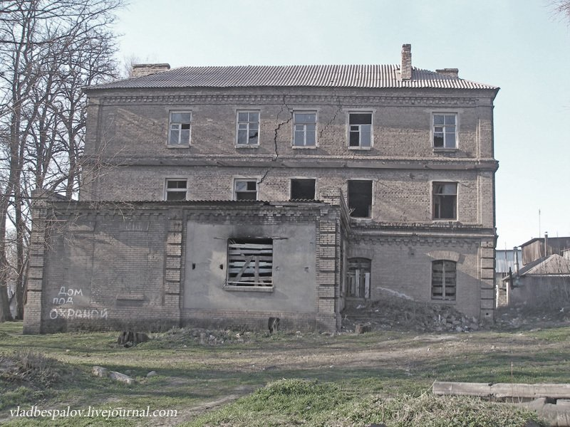 Днепродзержинск глазами приезжих, фото-14