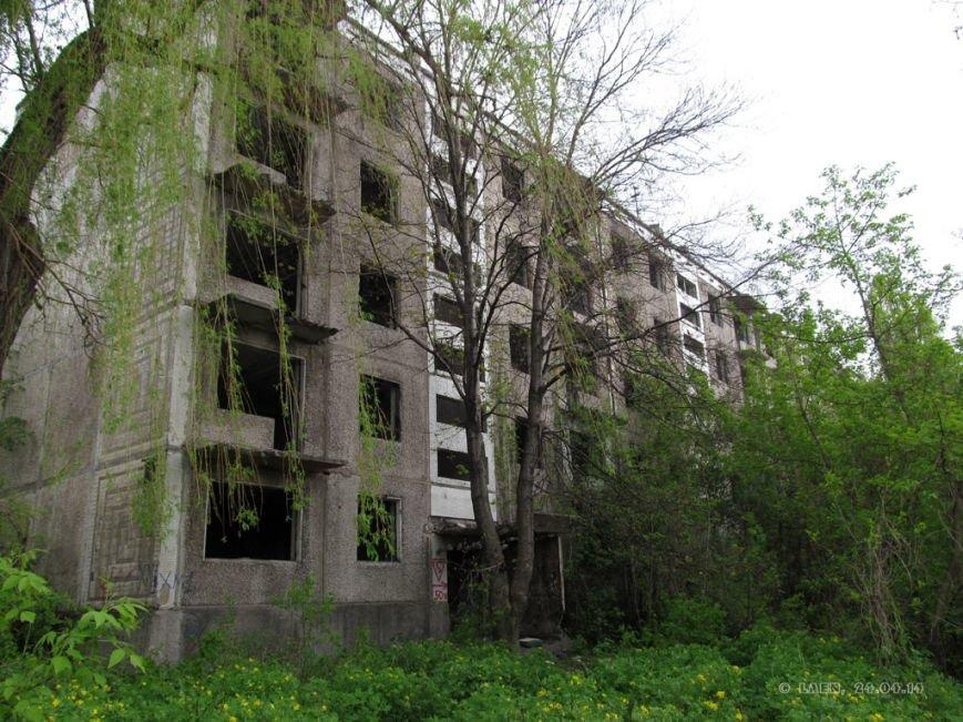 Днепродзержинск глазами приезжих, фото-16