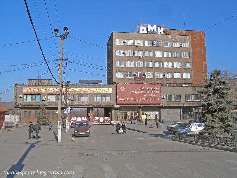 Днепродзержинск глазами приезжих, фото-11