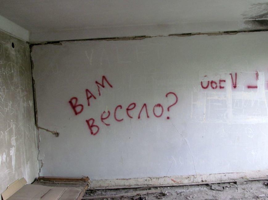 Днепродзержинск глазами приезжих, фото-18