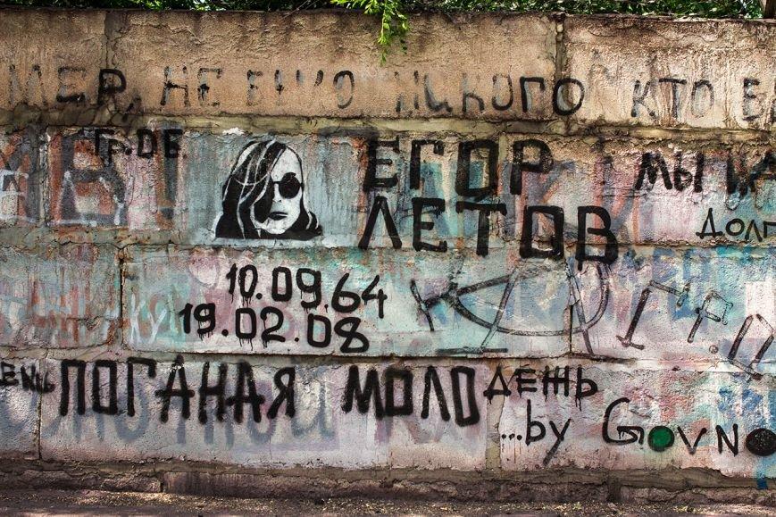 Днепродзержинск глазами приезжих, фото-24
