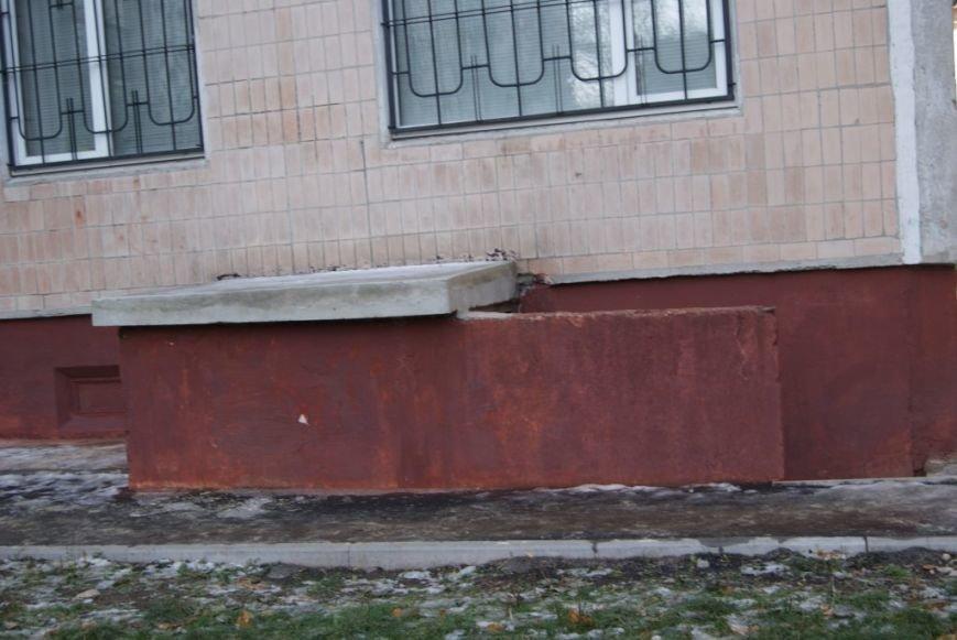 Як тернопільські комунальники ремонтують двори? (фото) (фото) - фото 1