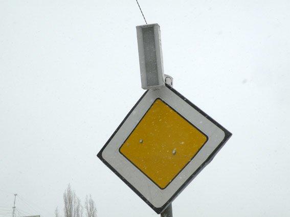 «О непогоде» - николаевская ГАИ будет вещать на чистоте уличного радио (ФОТО,ВИДЕО) (фото) - фото 2