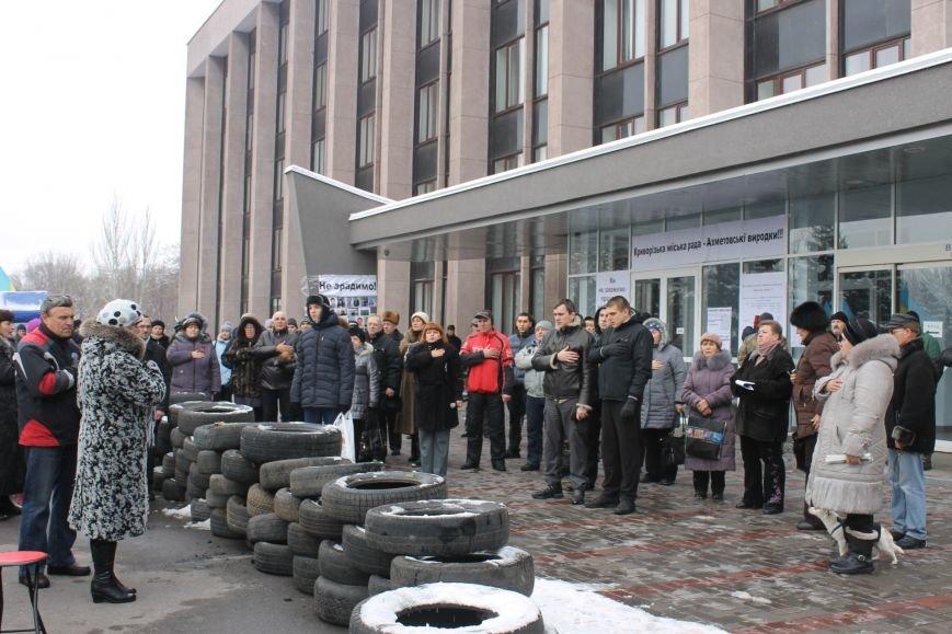 Основная цель Майдана в Кривом Роге - смена коррумпированной власти  (ФОТО), фото-3