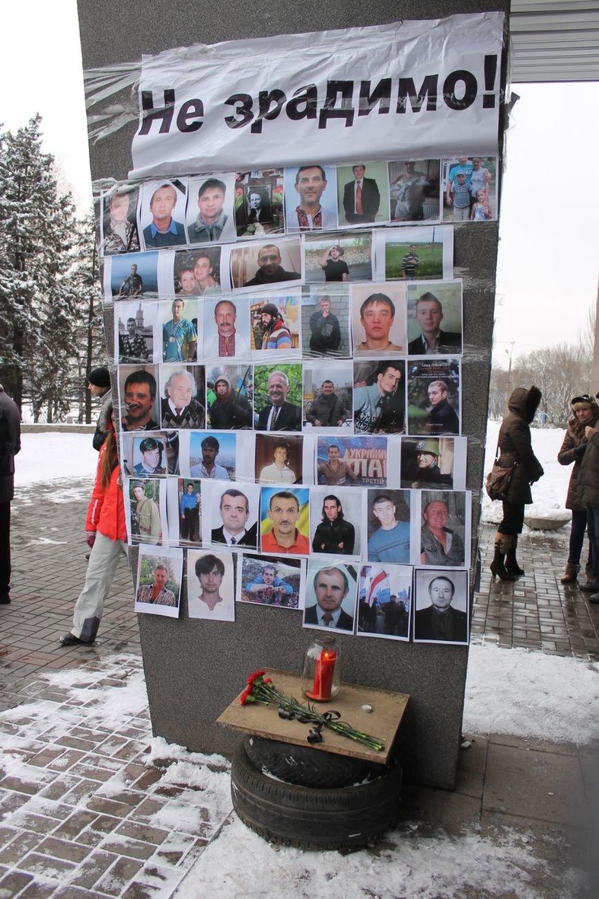 Основная цель Майдана в Кривом Роге - смена коррумпированной власти  (ФОТО), фото-11