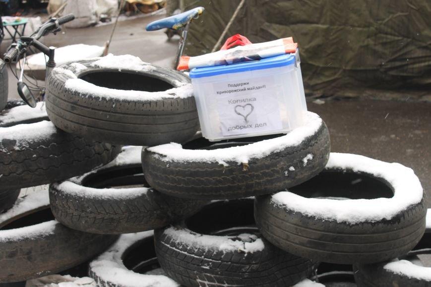 Основная цель Майдана в Кривом Роге - смена коррумпированной власти  (ФОТО), фото-4