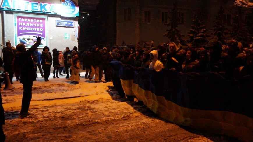 Харьковские Ультрас пикетировали консульство России (фото+видео) (фото) - фото 4