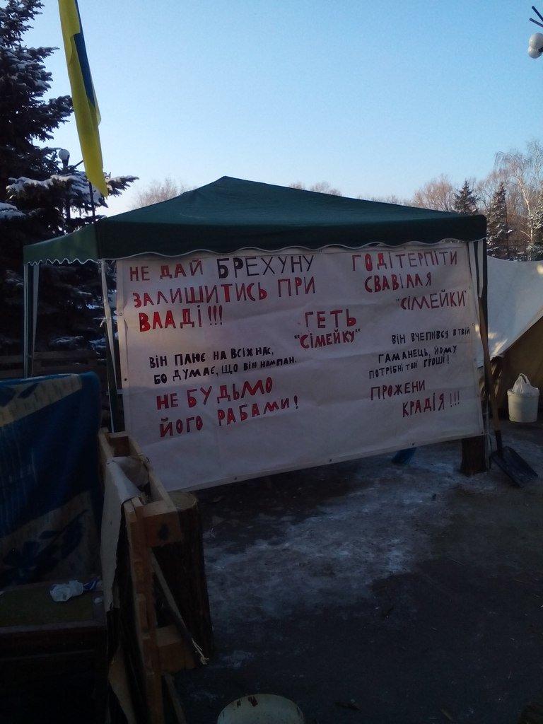 Криворожане попросили чиновников выйти к народу, чтобы вручить им требования Майдана  (ФОТО) (фото) - фото 1