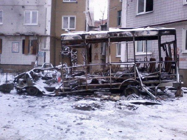 В Донецке в результате артобстрела ранены 14 человек и пострадали десятки домов (ФОТО, ВИДЕО), фото-1