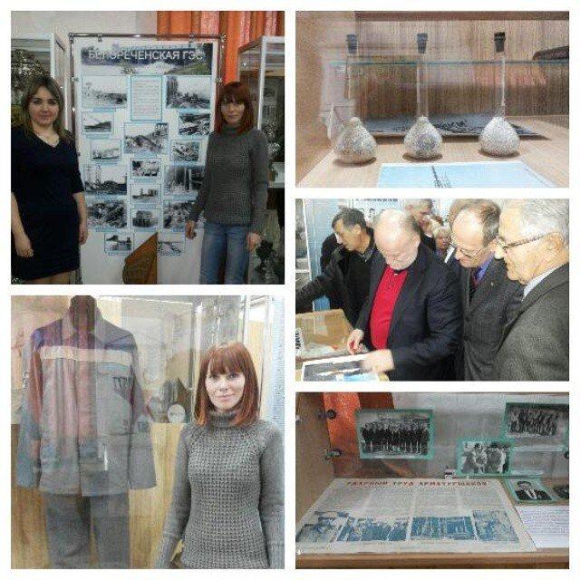 Открытие экспозиции в белореченском музее (фото) - фото 1