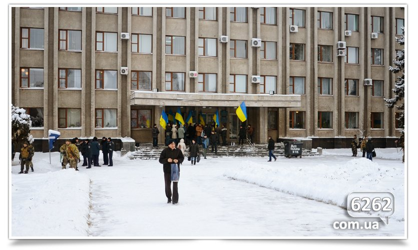 Славянск, пикет у входа в исполком. (фото) - фото 6