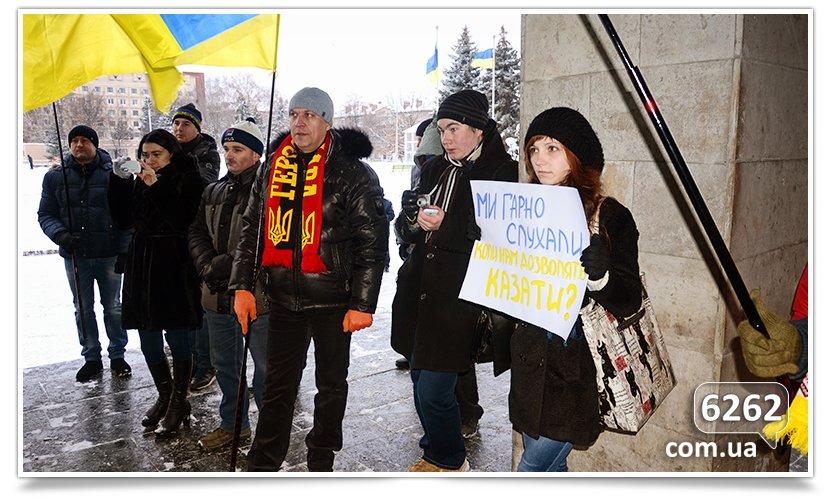 Славянск, пикет у входа в исполком. (фото) - фото 1