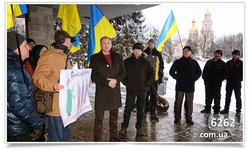 Славянск, пикет у входа в исполком. (фото) - фото 2