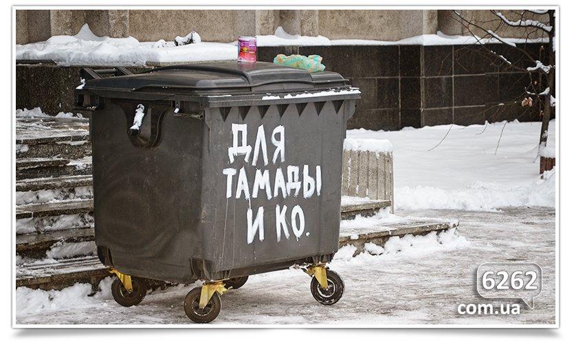 Славянск, пикет у входа в исполком. (фото) - фото 3