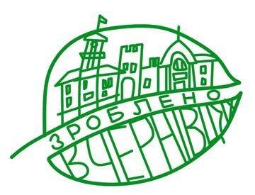 У Чернівцях обрано переможців кращого логотипу «Зроблено на Буковині» та «Зроблено в Чернівцях» (фото) - фото 1