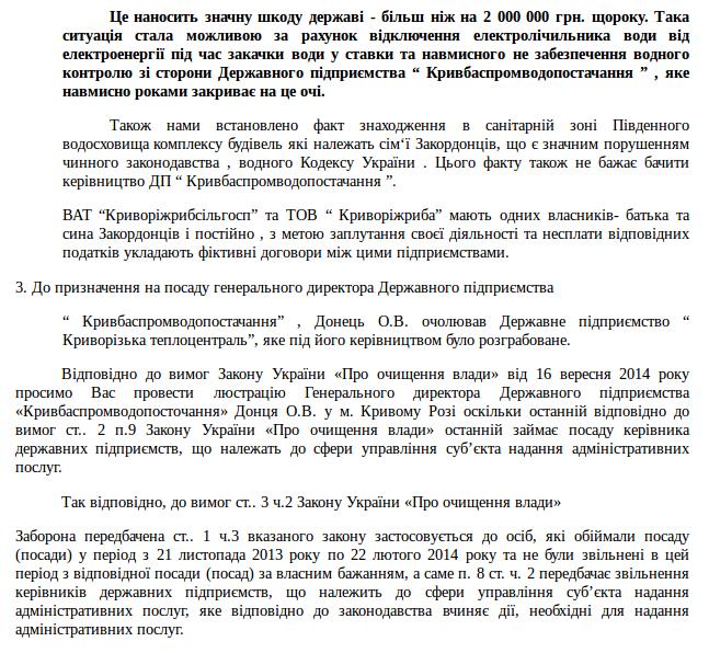 Screenshot - 01.12.2014 - 16:09:08
