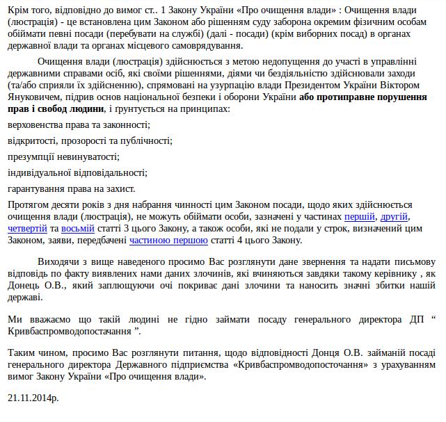 Screenshot - 01.12.2014 - 16:09:23