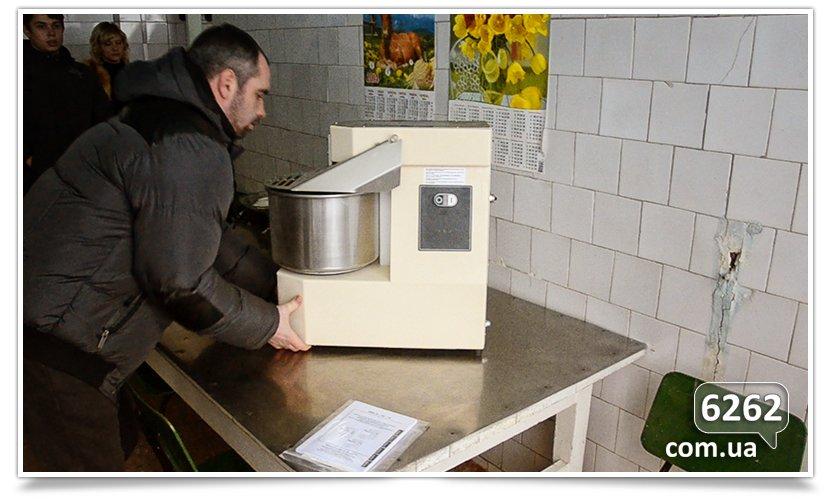 Добро объединяет города. Жители Италии сделали детской больнице Славянска  ценный подарок. (фото) - фото 4