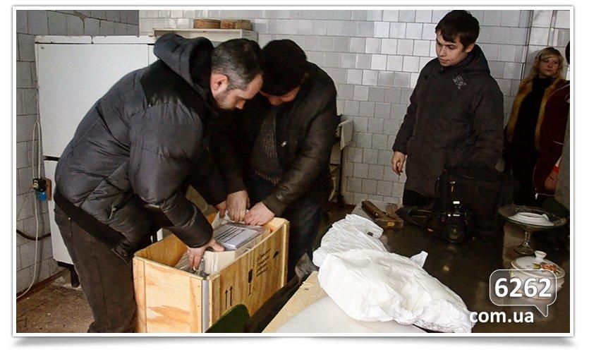 Добро объединяет города. Жители Италии сделали детской больнице Славянска  ценный подарок. (фото) - фото 3