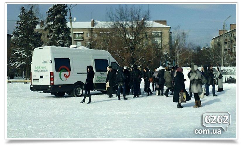 Славянску подарили мобильную амбулаторию (фото) - фото 1