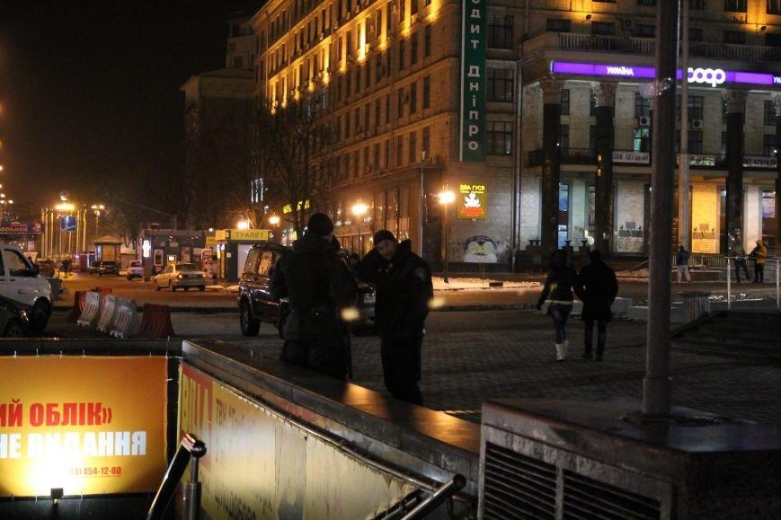 Ночью в Киеве перекрывали Крещатик, требуя от власти перемен (ФОТО, ВИДЕО) (фото) - фото 1