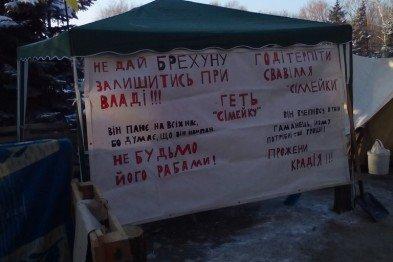 В Кривом Роге: чиновникам вручили письменные требования Майдана, активисты выявили хищения бюджетных средств, фото-1