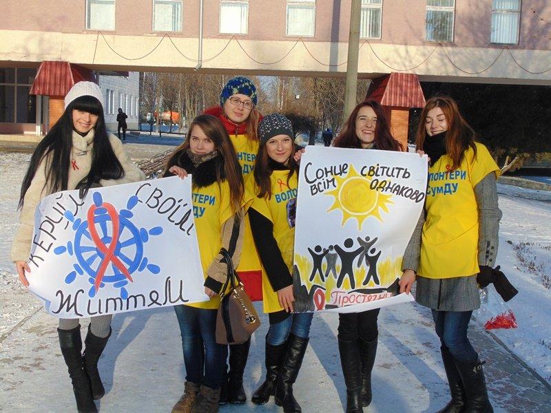 Студентам СумГУ раздали средства контрацепции (ФОТО) (фото) - фото 1