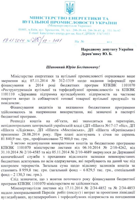 edd7696-11.jpg.pagespeed.ce.W1TvN-ss8l