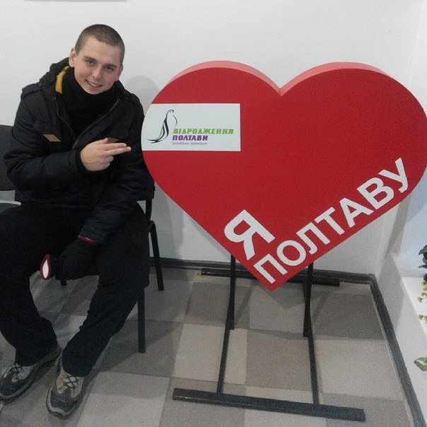 Богдан Трачук