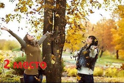 «Лучшие моменты осени»: победители фотоконкурса определены (фото) - фото 1