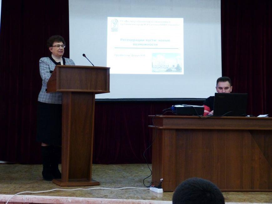 В Запорожской областной больнице прошла конференция ассоциации ортопедов (ФОТО) (фото) - фото 2