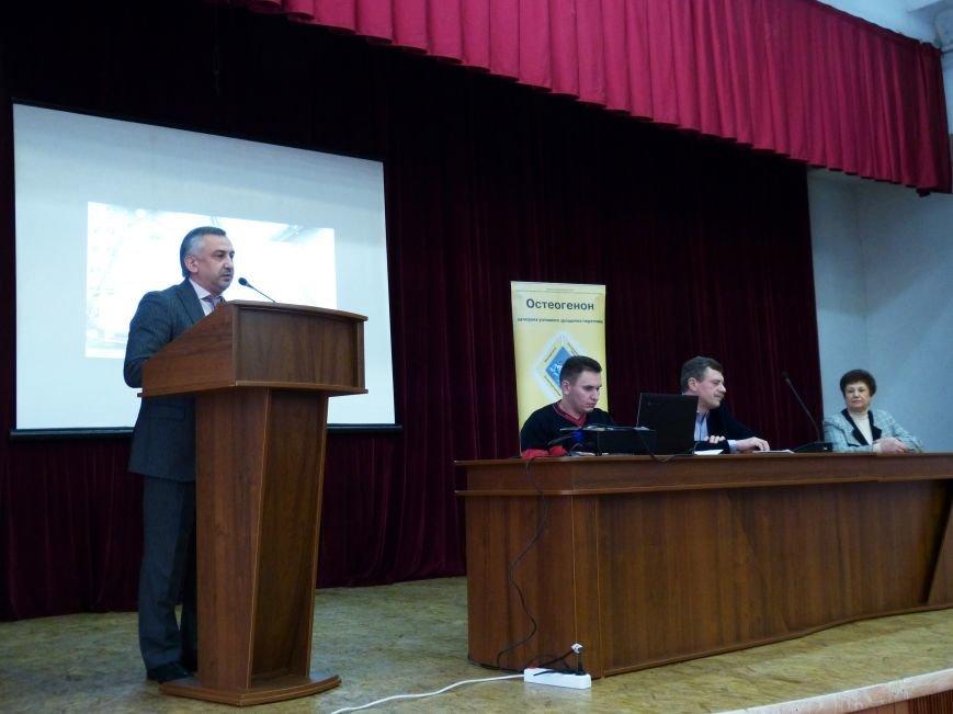 В Запорожской областной больнице прошла конференция ассоциации ортопедов (ФОТО) (фото) - фото 1