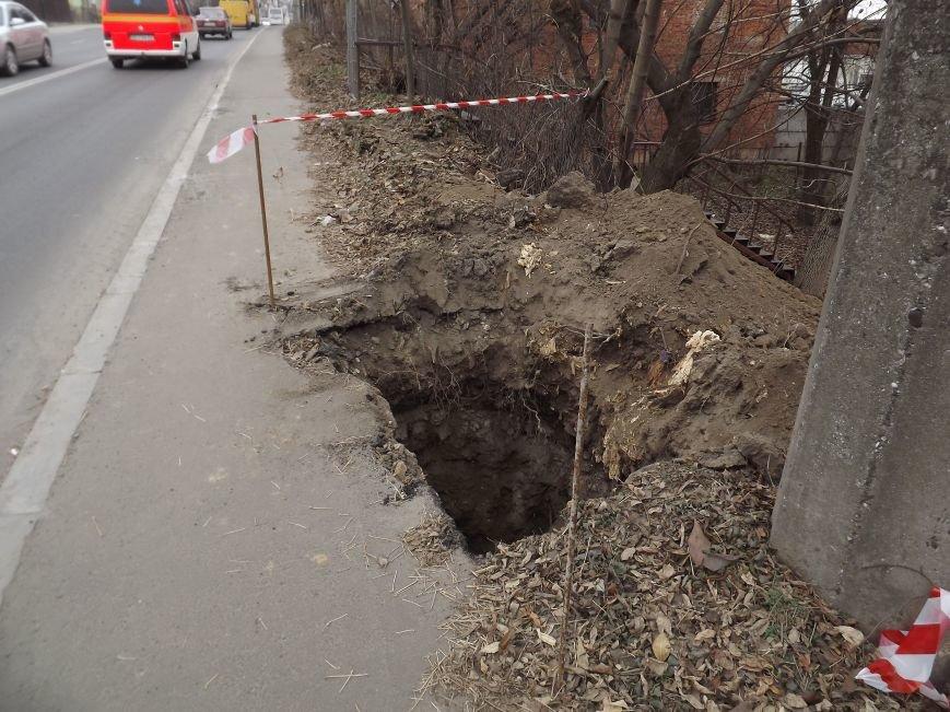 Пастка для пішоходів: на вул. Збаразькій на тротуарі - велика яма (фотофакт) (фото) - фото 1
