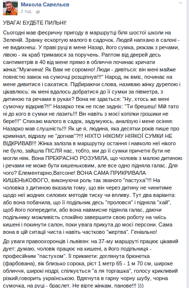 Знімок екрана з 2014-12-02 14:22:07