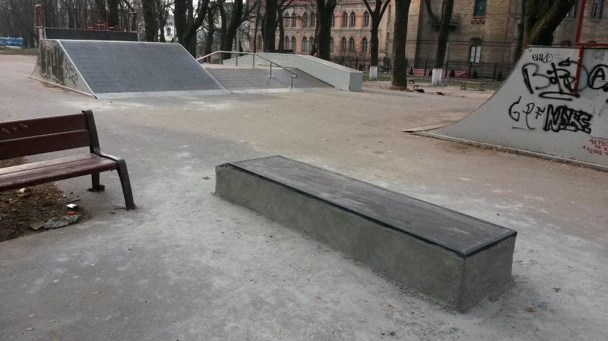 У Львові відновили відкритий скейт-парк у центрі міста (ФОТО) (фото) - фото 2
