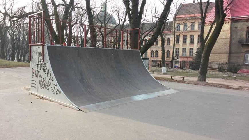 У Львові відновили відкритий скейт-парк у центрі міста (ФОТО) (фото) - фото 1