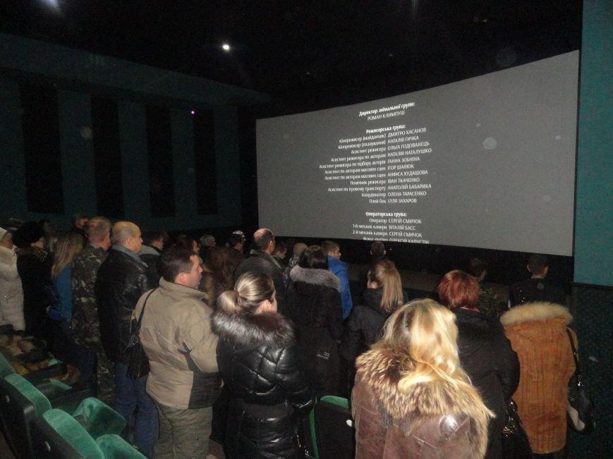 В Мариуполе прошла презентация фильма «Поводырь», выдвинутого на Оскар (ФОТО+ВИДЕО) (фото) - фото 1