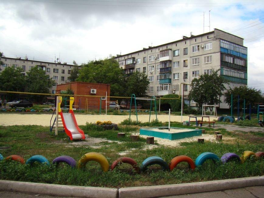 Евроинтеграция по-красноармейски: на пути к мечте (фото) - фото 3