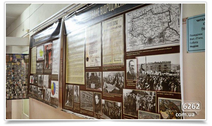 Открытие выставки-экспозиции «Голодомор 1932-33 рокiв» в Донбасском Пед.Университете. (фото) - фото 2