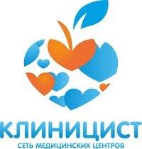 Обзор лучших медицинских центров Краснодара: частные клиники, которым доверяют (фото) - фото 1
