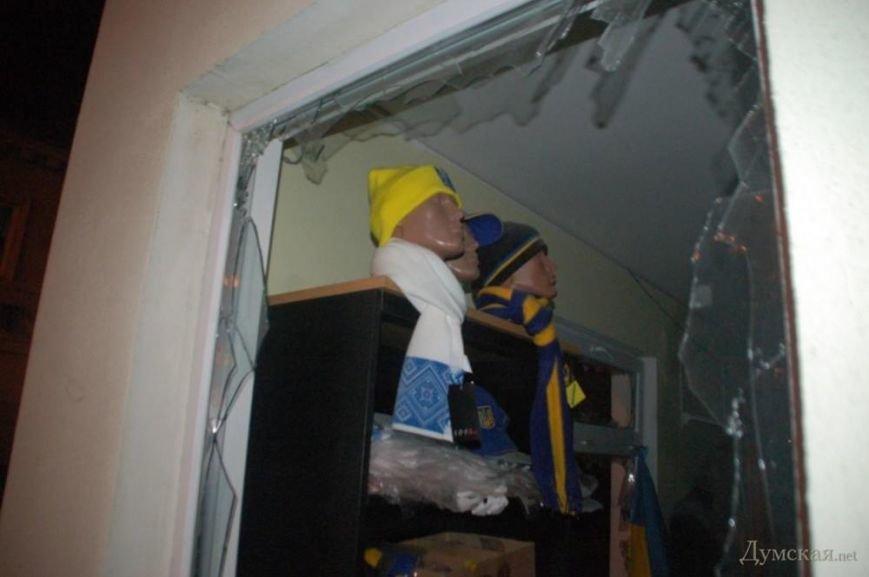 В центре Одессы взорвали магазин «Патриот» (ФОТО) (фото) - фото 1