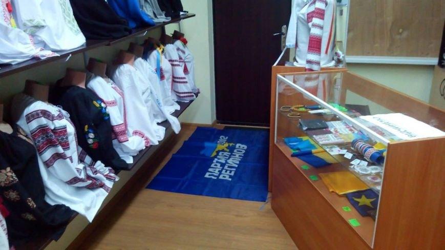 В центре Одессы взорвали магазин «Патриот» (ФОТО) (фото) - фото 2