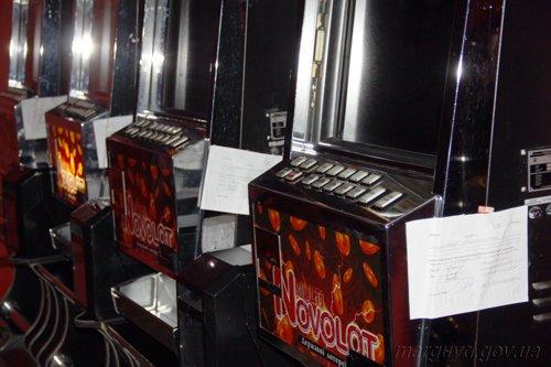 02_12_2014_Mariupol_Izjatie igrovyh avtomatov na Levoerezhe_3