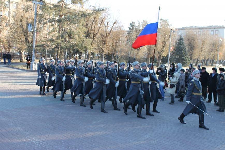 В Волгограде отметили День неизвестного солдата, фото-1
