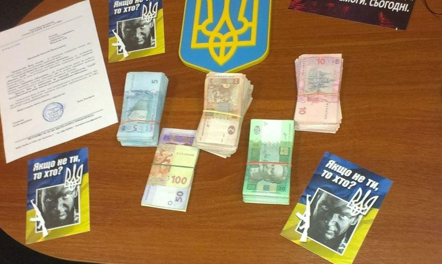 Студрада студмістечка СумДУ провела благодійну акцію збору коштів в зону АТО (ФОТО) (фото) - фото 1