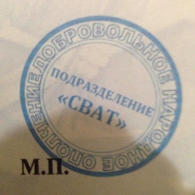 На Донбассе задержали сообщников депутата Одесского облсовета (фото) - фото 1