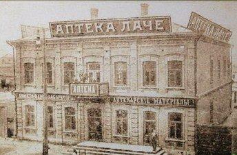 В Донецке проходит выставка к 145-летию города (фото) - фото 3