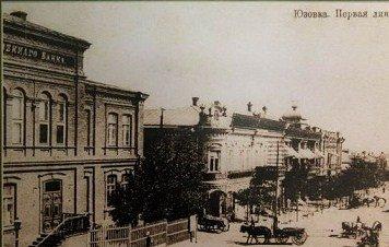 В Донецке проходит выставка к 145-летию города (фото) - фото 1