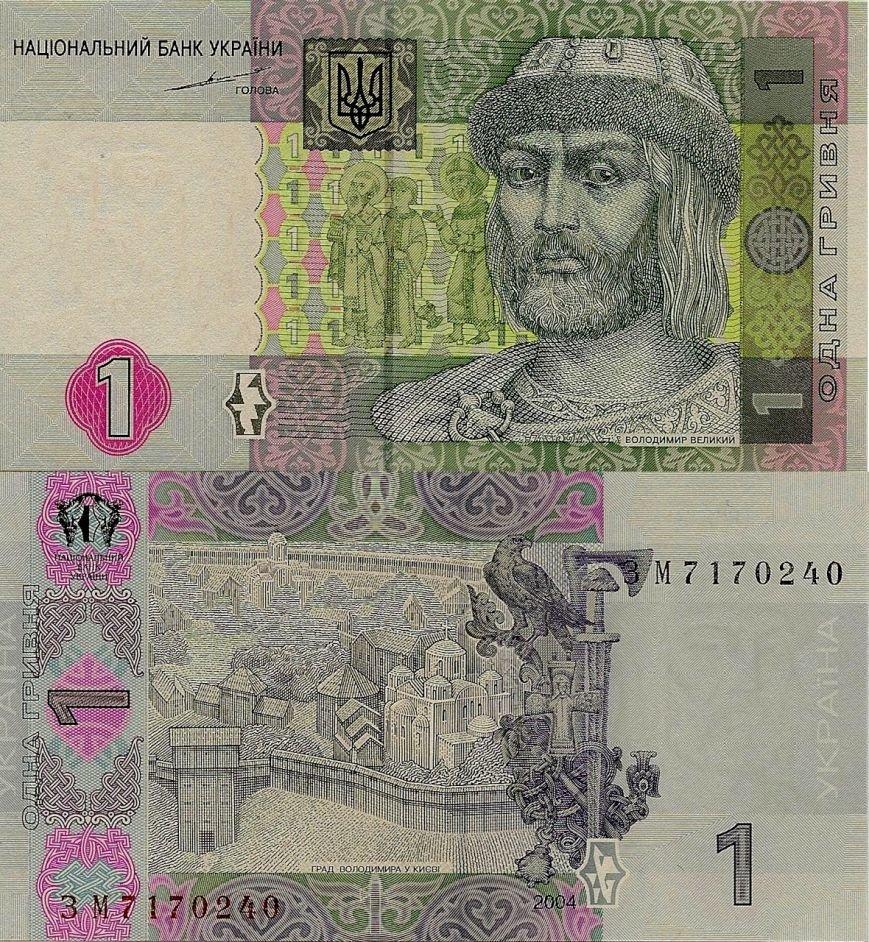 Бывший министр финансов Украины предложил вернуть Херсонес на украинские банкноты (фото) - фото 1